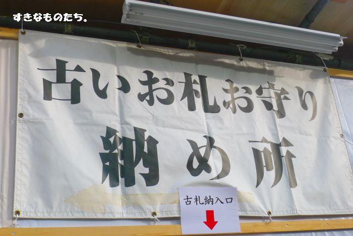 f:id:sakuraho:20170125212436j:plain