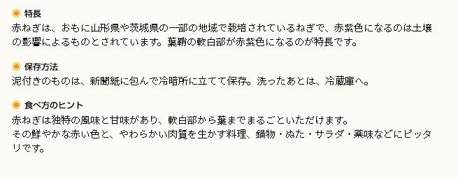 f:id:sakuraho:20170130091952p:plain