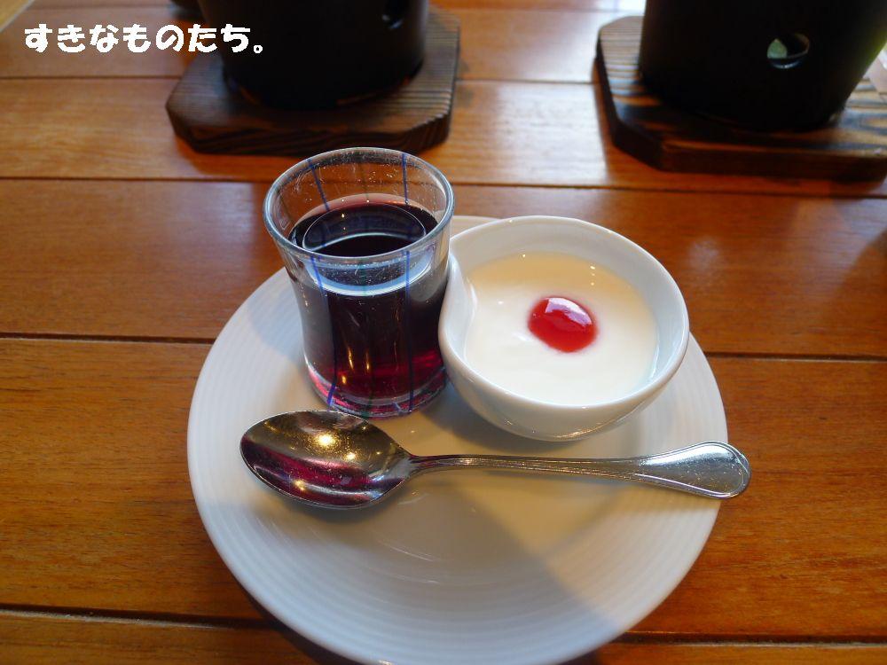 f:id:sakuraho:20170130191156j:plain