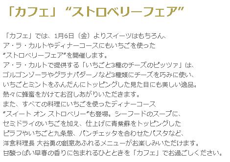 f:id:sakuraho:20170314190734p:plain