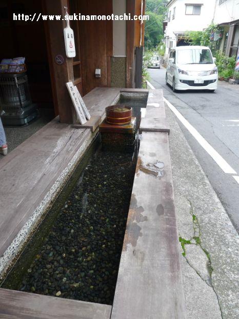 f:id:sakuraho:20170418113922j:plain