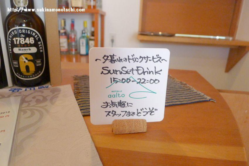 f:id:sakuraho:20170420093317j:plain