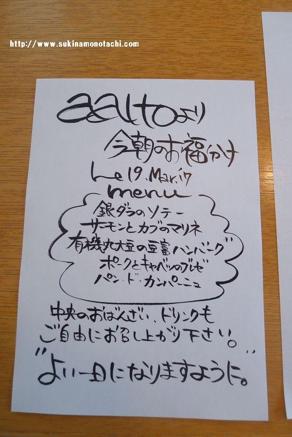 f:id:sakuraho:20170424101503j:plain