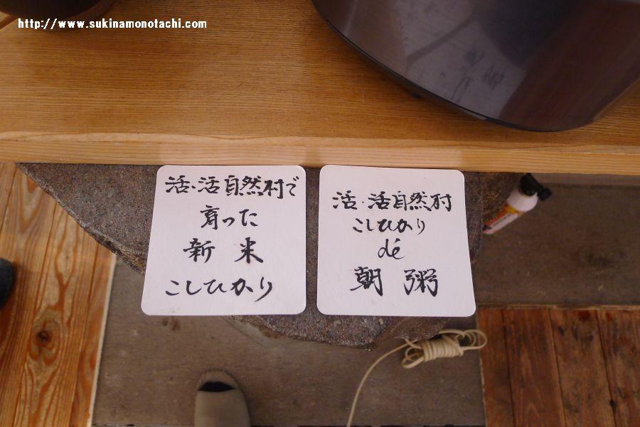 f:id:sakuraho:20170424101722j:plain