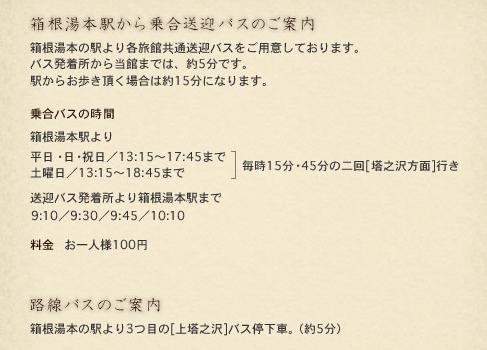 f:id:sakuraho:20170429172050p:plain