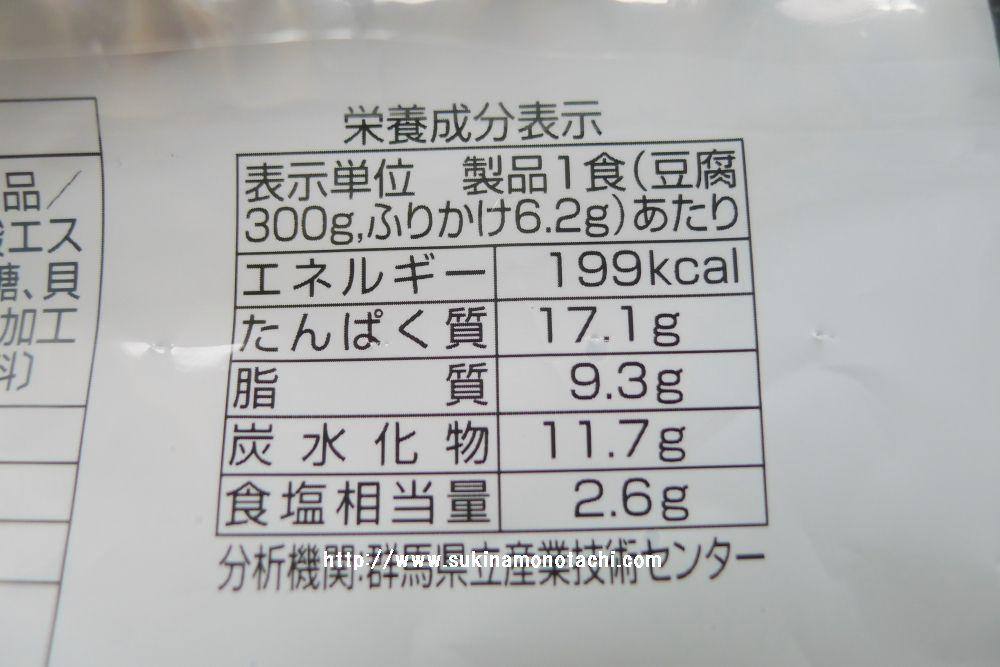 f:id:sakuraho:20170509152140j:plain