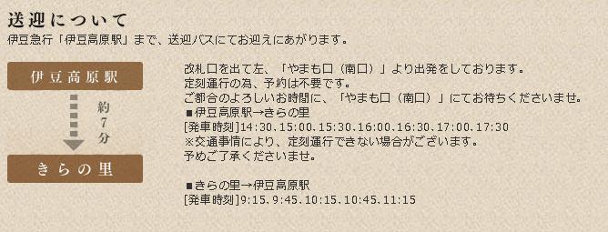 f:id:sakuraho:20170526224742p:plain