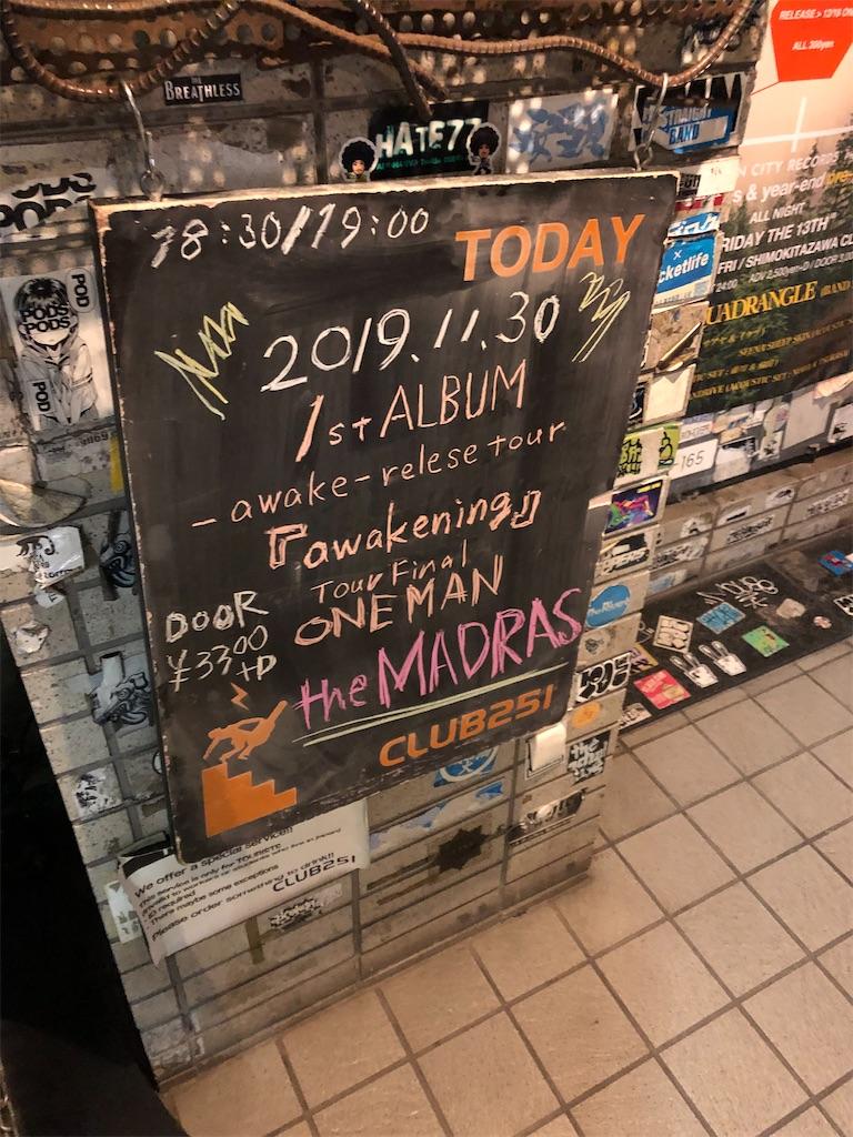 f:id:sakurai-t-af:20191209232111j:image