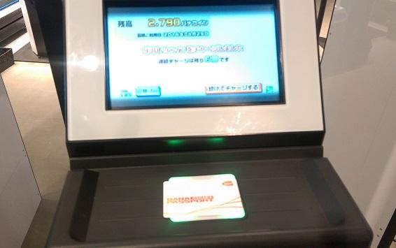 f:id:sakurai00310:20160430010928j:plain