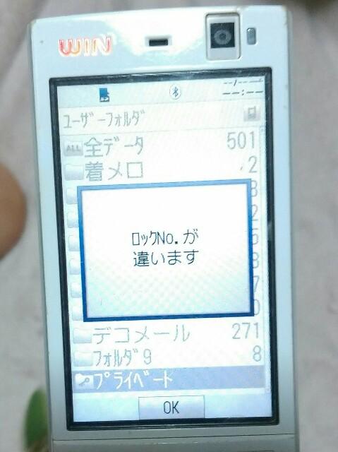 f:id:sakurai00310:20160527004903j:plain