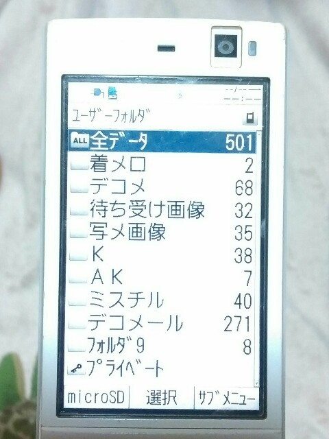 f:id:sakurai00310:20160527004944j:plain