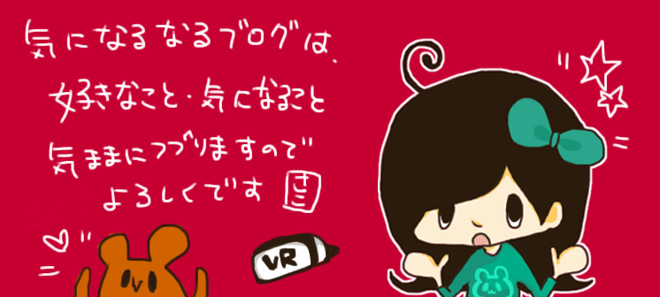 f:id:sakurai00310:20160618080645p:plain