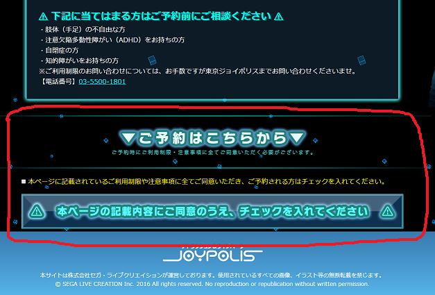 f:id:sakurai00310:20160720125414p:plain