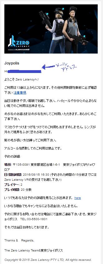 f:id:sakurai00310:20160821164126p:plain