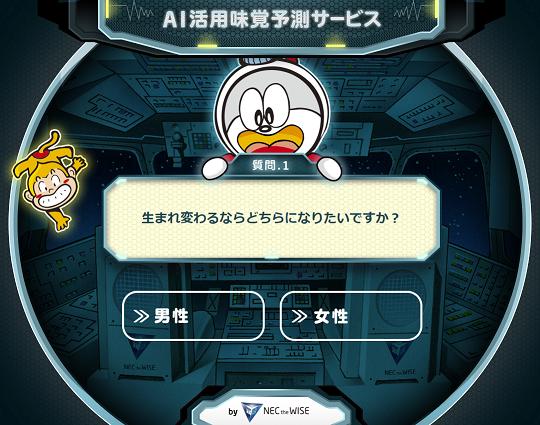 f:id:sakurai00310:20161110170909p:plain