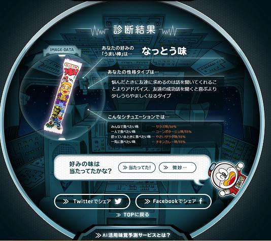 f:id:sakurai00310:20161110171208p:plain