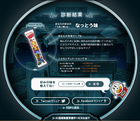 f:id:sakurai00310:20161110171537p:plain