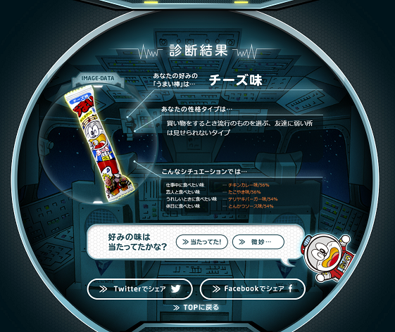 f:id:sakurai00310:20161110171759p:plain
