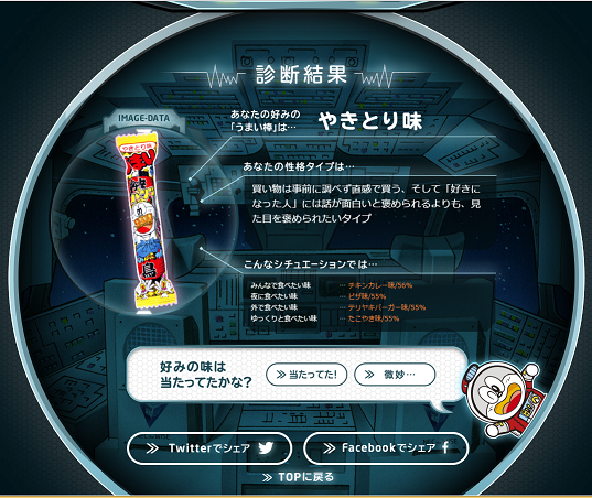 f:id:sakurai00310:20161110172525p:plain