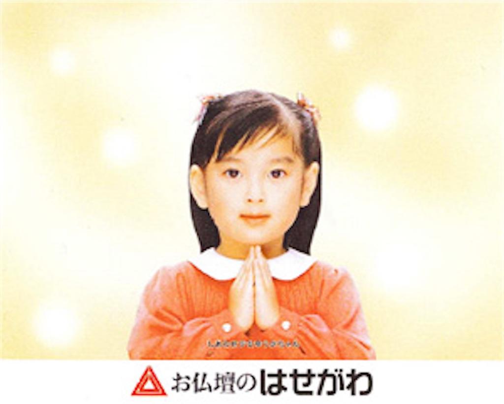 f:id:sakurai104:20170429003725j:image