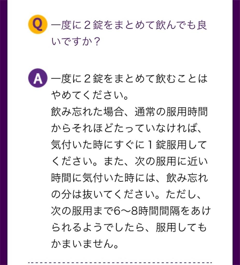 f:id:sakurai104:20170505092354j:image