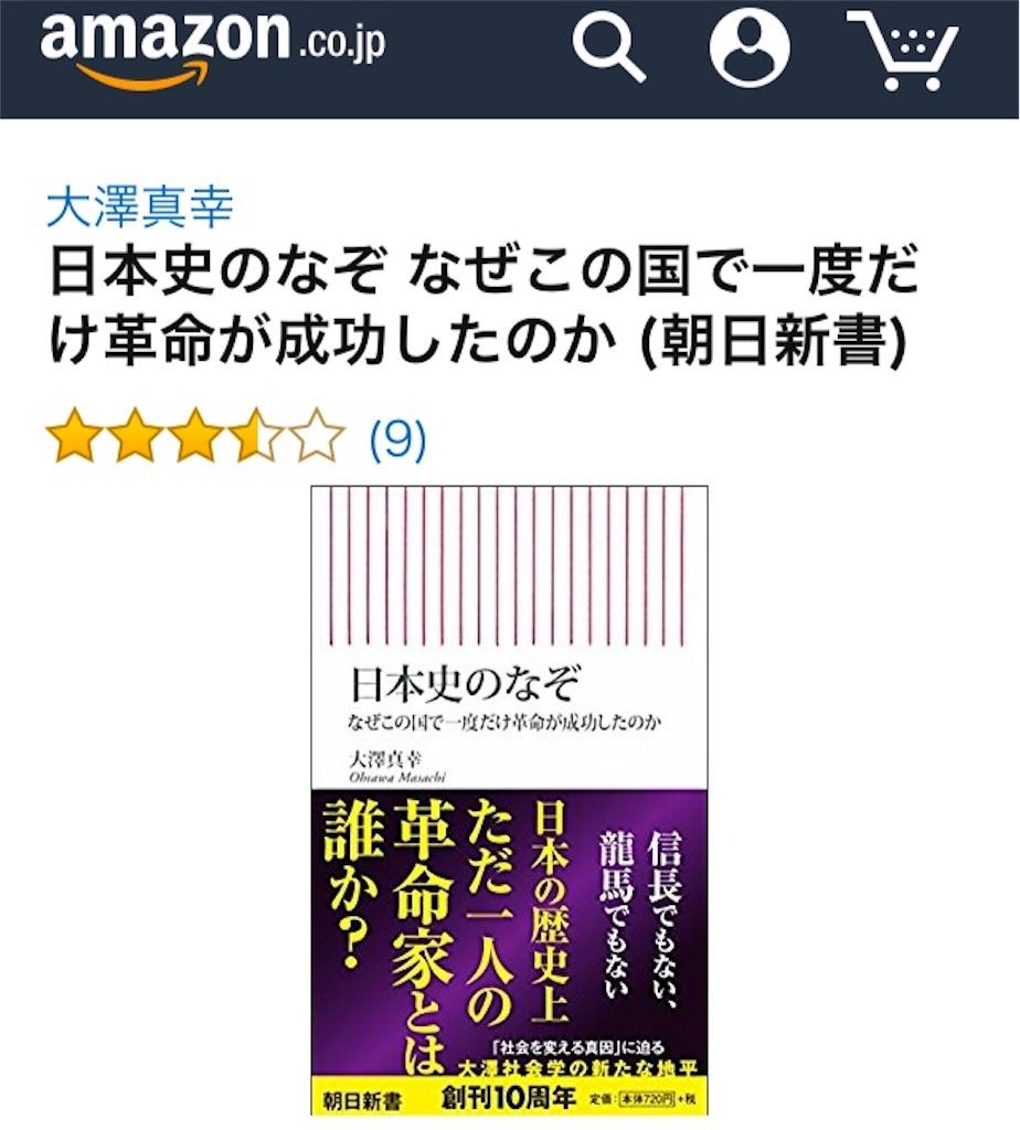 f:id:sakurai104:20170507223911j:image