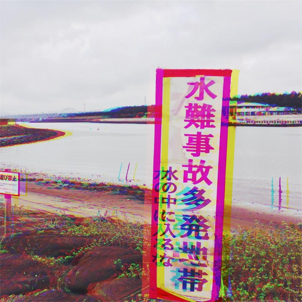 f:id:sakurai104:20170510154232j:image