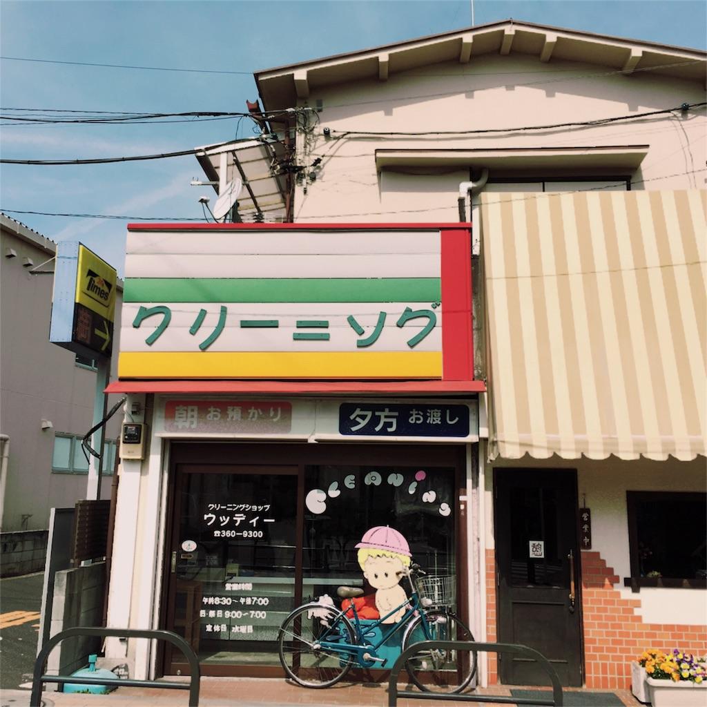 f:id:sakurai104:20170513212308j:image