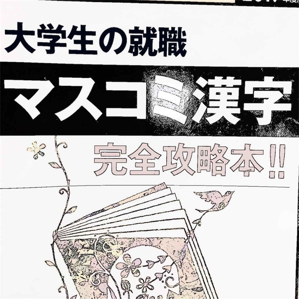 f:id:sakurai104:20170519194647j:image