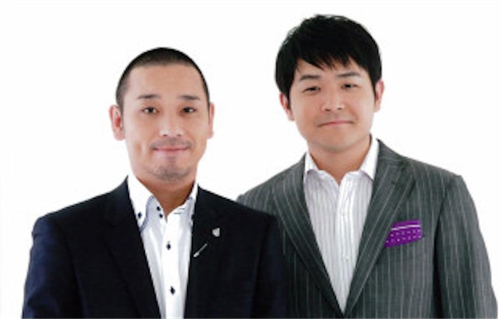 f:id:sakurai104:20170530190844j:image