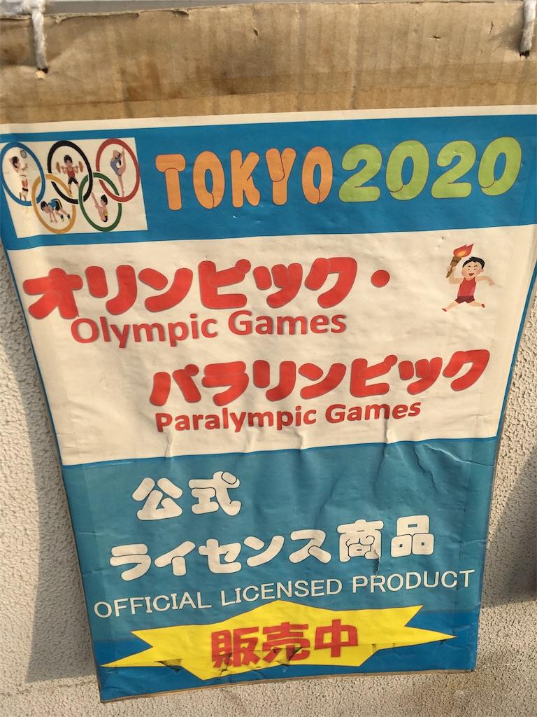 f:id:sakurai104:20170625190338j:image