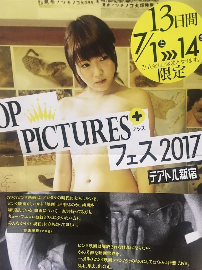 f:id:sakurai104:20170721224337j:image