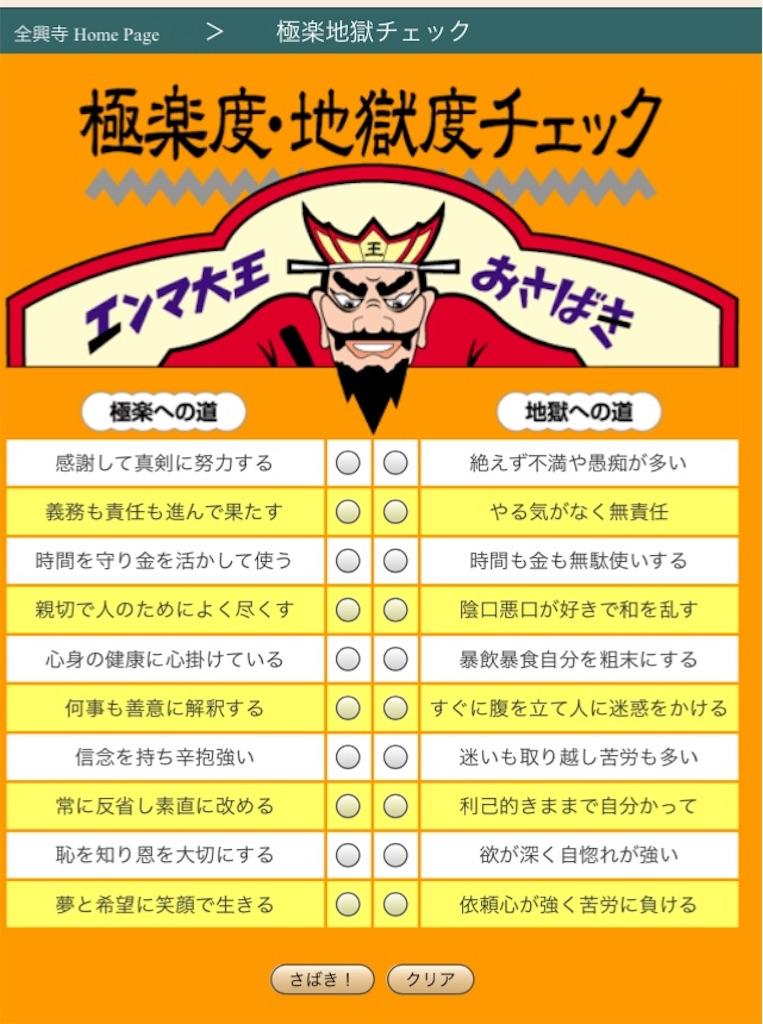 f:id:sakurai104:20170905151840j:image