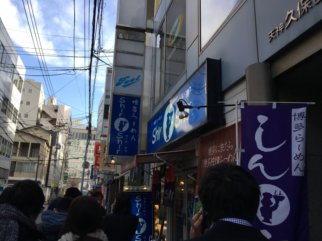 f:id:sakurai_mari:20170127201654j:plain