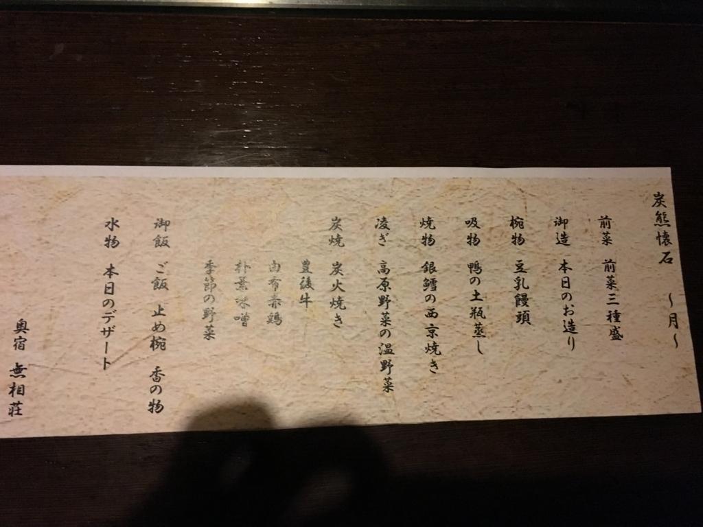 f:id:sakurai_mari:20170127211736j:plain