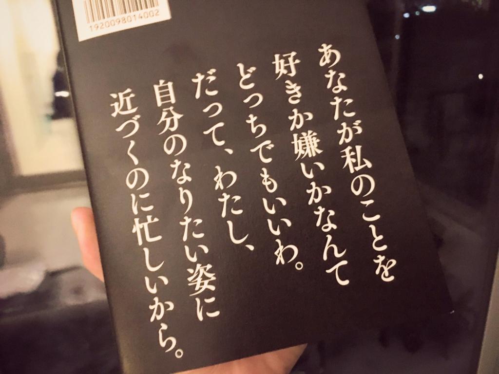 f:id:sakurai_mari:20170128230918j:plain