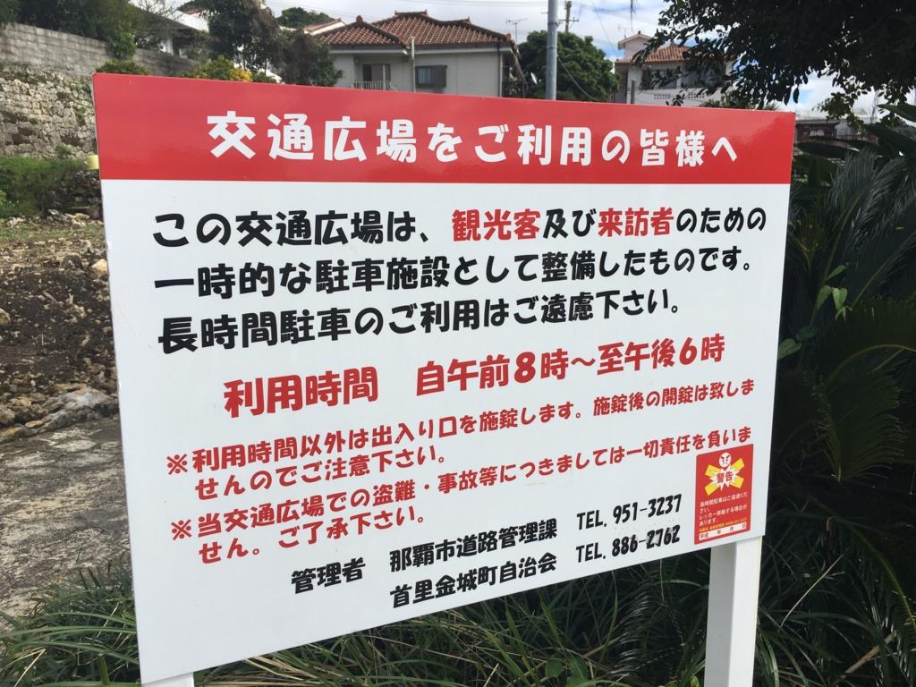 f:id:sakurai_mari:20170206102237j:plain