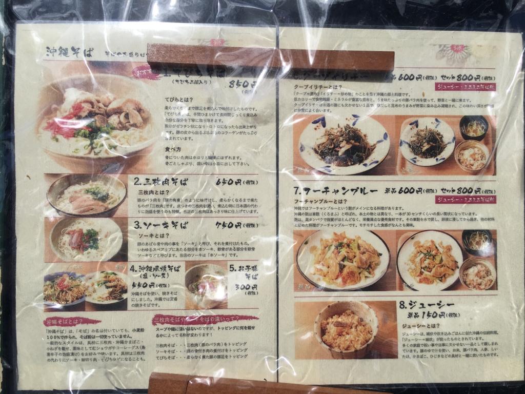 f:id:sakurai_mari:20170206105323j:plain