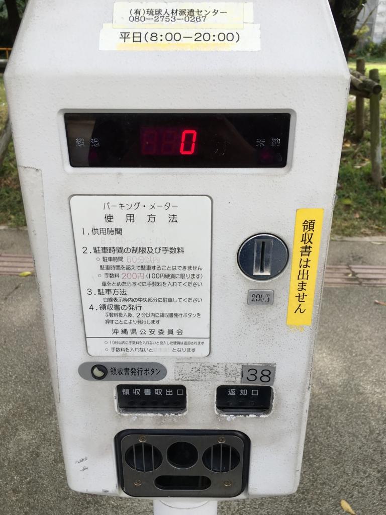 f:id:sakurai_mari:20170221140848j:plain
