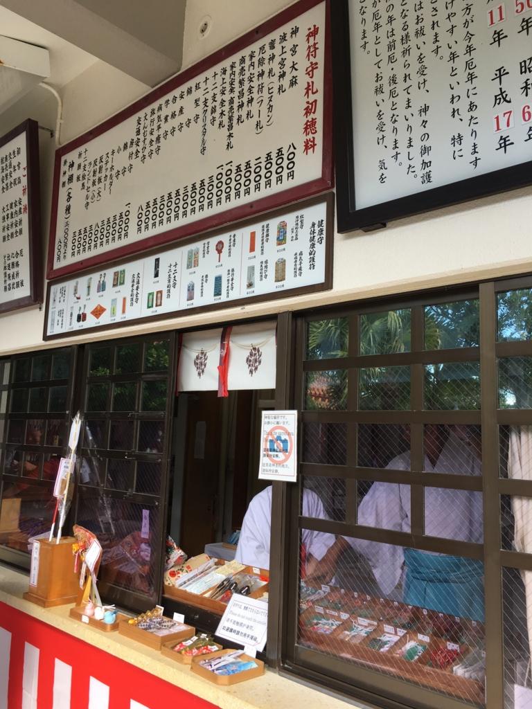 f:id:sakurai_mari:20170221143541j:plain