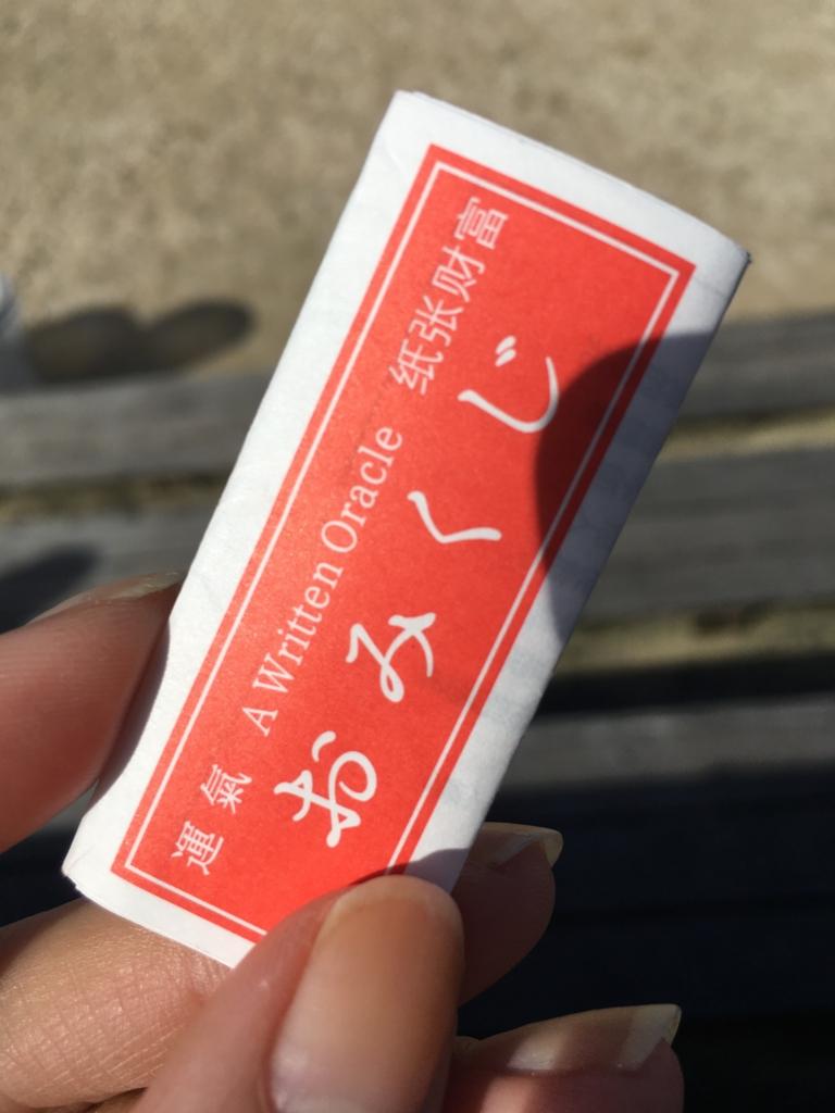 f:id:sakurai_mari:20170221143921j:plain