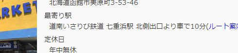 f:id:sakuraimomotarou:20200618212144p:plain