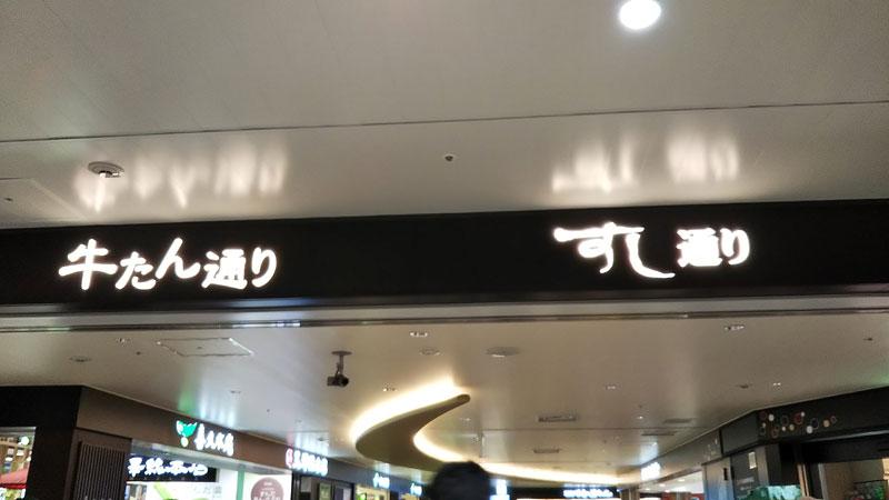 f:id:sakurairo270:20180930161643j:plain
