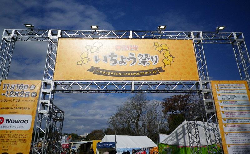 f:id:sakurairo270:20191110175952j:plain
