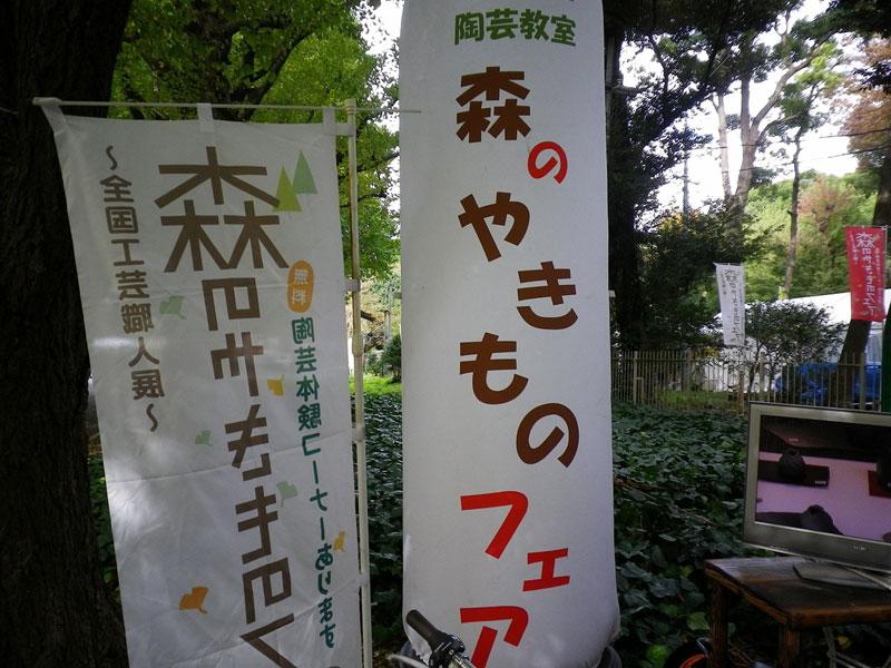 f:id:sakurairo270:20191110180037j:plain