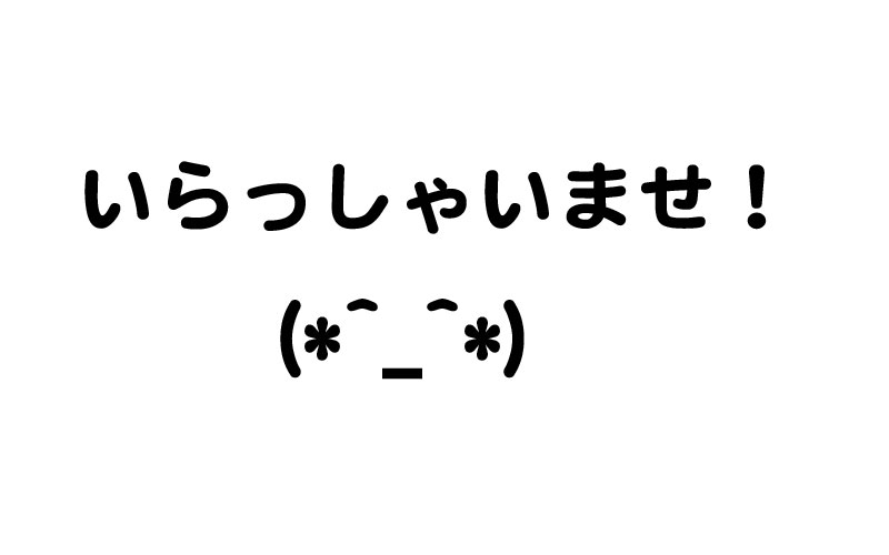 f:id:sakurairo270:20200427215256j:plain