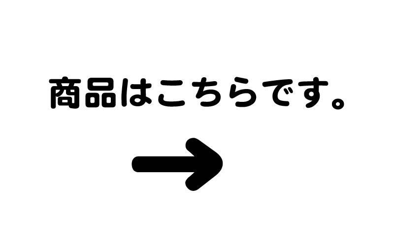 f:id:sakurairo270:20200427215323j:plain