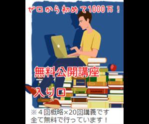 f:id:sakurajaponaise:20180829204754p:plain
