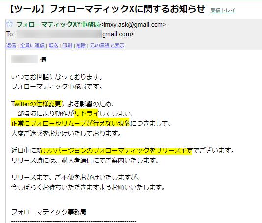 f:id:sakurajaponaise:20180905152018p:plain