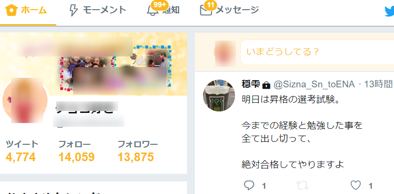 f:id:sakurajaponaise:20180905152701p:plain